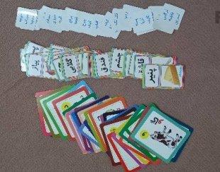 کارت های آموزشی برای کودکان
