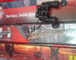 دوربین شکاری ولوازم تفریح