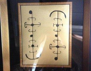 فروش تابلو طلا ( طرح خاص)