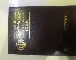 اخذ ویزا یونان ، ایتالیا ، آلمان ، اتریش ، کره جنوبی ، عمان
