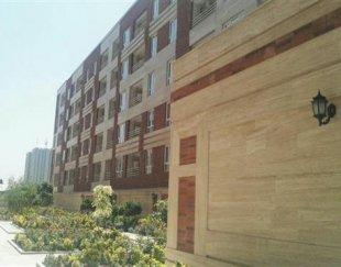 آپارتمان اکباتان نوساز ۵۵ متر