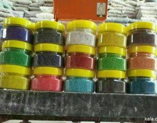 عمد فروش انواع شن رنگی