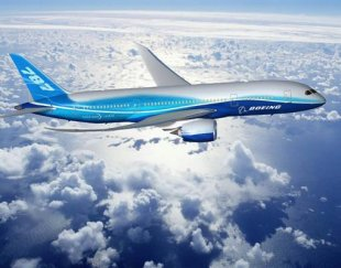 فروش بلیط هواپیما آترین سیر