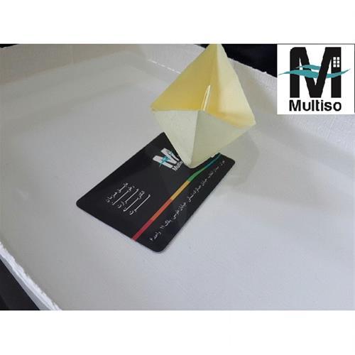 نانو عایق مولتیزو