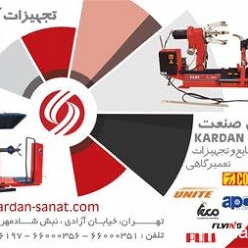 فروش لاستیک در آر و لوازم آپاراتی سواری و کامیونی