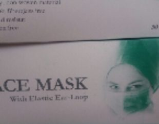 ماسک سه لایه عمده