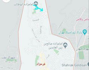 زمین۱۱۲متری تهران فرحزاد