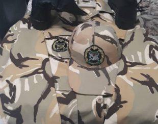 لباس ارتشی نو فرنج.شلوار کلاه وپوتین