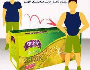 فروش محصولات گانودرما دکتر بیز و لاغری