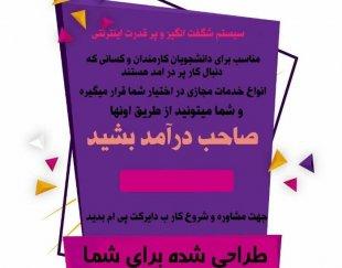 کار در ایران کارمند به سادگی دارنده نماد اعتماد