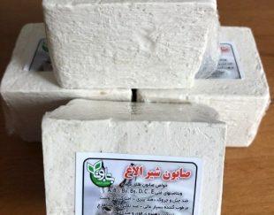 صابون شیر الاغ