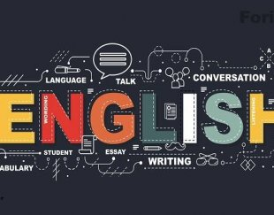 تدریس حرفه ای زبان انگلیسی با بیش از ۱۷ سال سابقه
