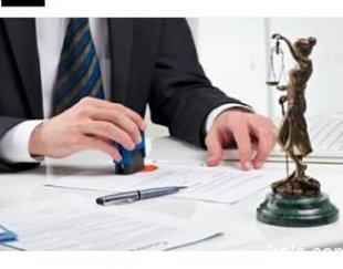 وکیل پایه یک دادگستری و مشاور حقوقی با تجربه