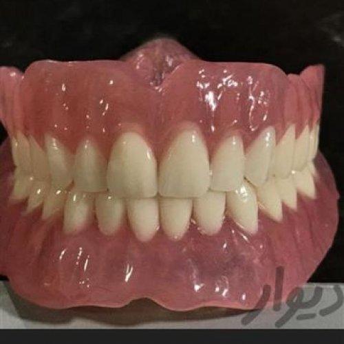 لابراتوار دندانسازی رحمان کسایی