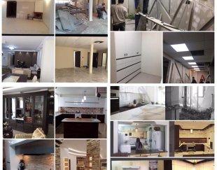 طراحی،اجرا،بازسازی و تعمیرات ساختمان سراسر استان
