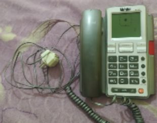 تلفن رومیزی مارشال