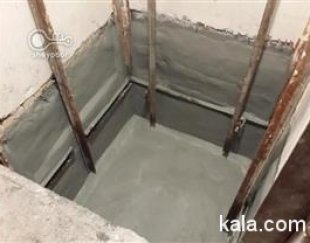 آب بندی چاهک آسانسور