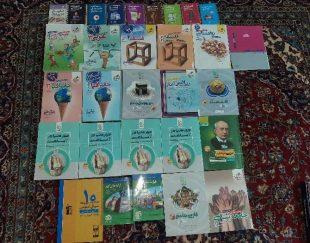 کتاب های ویژه انسانی برای کنکور