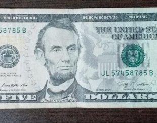 ۲۱ دلار کلکسیونی