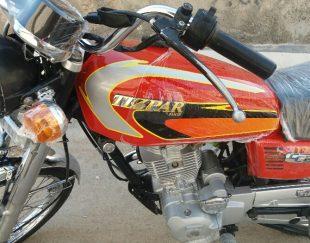 موتور پیزپر۹۵