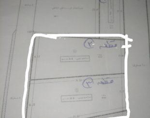 فروش زمین خانه باغ ۸۰۰ متری بهترین جای روستا اسلام آباد شاهده  زمین ۳ نبش هست قواره دوم خیابان اصلی