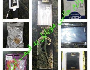 لوازم جانبی موبایل زیرقیمت بازار