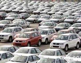 رفع توقیف خودروهای لیزینگی