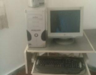 کامپیوتر یا معاوضه بایخچال کوچیک