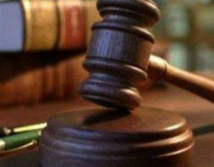 فیش حقوقی جواز کسب جهت دادگاه