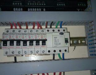 برقکار ساختمان تعمیرات برق ساختمان