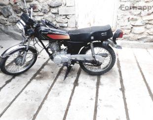 موتور۱۵۰ دستی