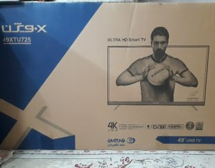 تلویزیون ایکس ویژن ۴۹ اینچ فورکی مدل ۷۲۵ xtu میباشد دارای اینترنت پنل دویست هرتز و در کارتن پلمپ دارای گارانتی.زیر قیمت.
