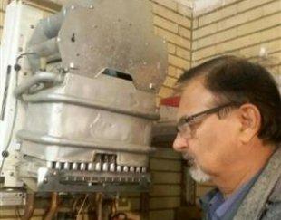 تعمیر پکیج شوفاژ گازی