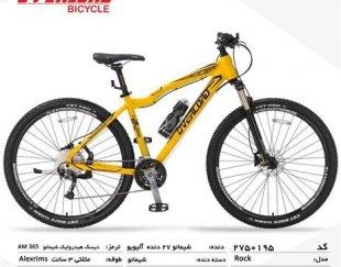 فروشگاه دوچرخه … شکاری