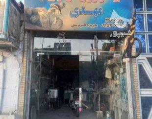 مغازه ۳۱متری دارای سرویس بهداشتی