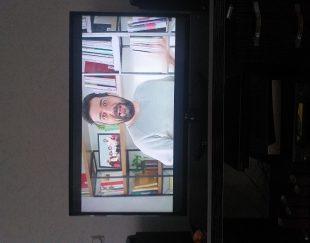 تلویزیون الجی ۴۲ اینچ