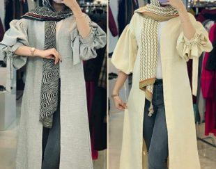 پوشاک زنانه شیک و جدید
