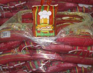 فروش عمده برنج هندی و پاکستانی