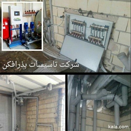 لوله کشی گاز با تائیدیه در تمام نقاط شیراز.لوله کشی گاز روکار و زیر کار تجاری و مسکونی ویلای و آپارتمانی.