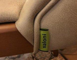 صندلی نهار خوری برند سالونی (نو و آکبند)