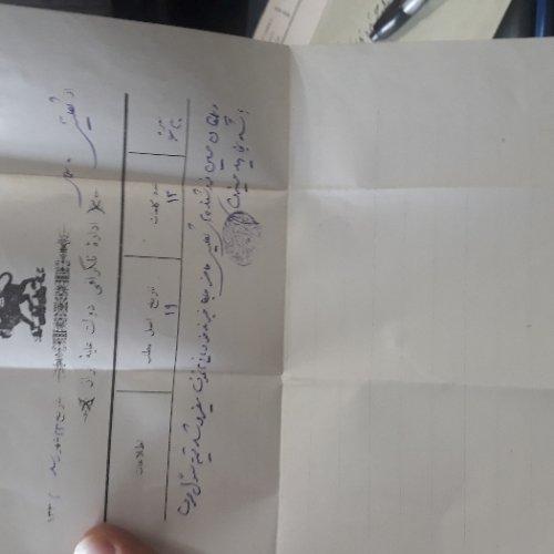 نامه های خطی دوره قاجار