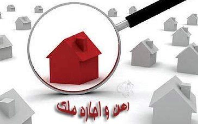 هنگام خرید و فروش «ملک با مستاجر» باید به چه نکاتی توجه کرد؟