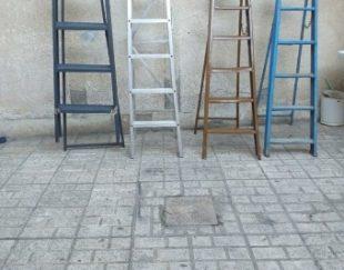 نردبان آهنی دو پایه