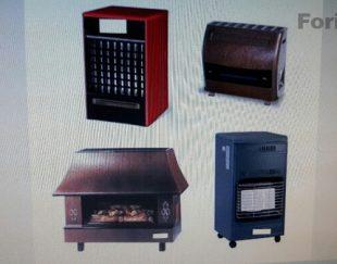 تعمیرات تخصصی بخاری