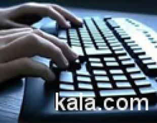 خدمات تایپ و لوگو