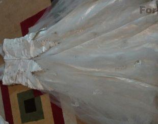 لباس عروس یاسوج