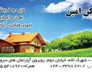 فروش آپارتمان در مجتمع مسکونی سروستان – زنجان