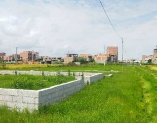 فروش ویژه زمین ۲۰۰ متری شهر محمودآباد