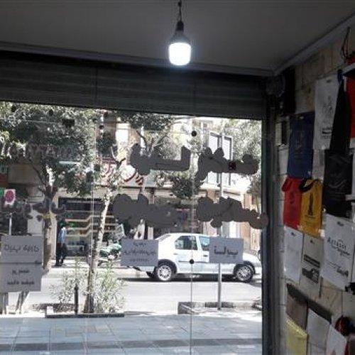 یک باب مغازه ۱۵ متری واقع در خیابان خالقی پور