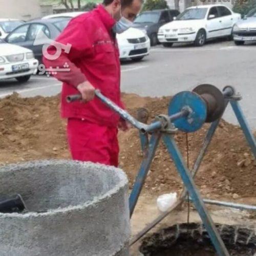 لوله بازکنی و تخلیه چاه پایتخت